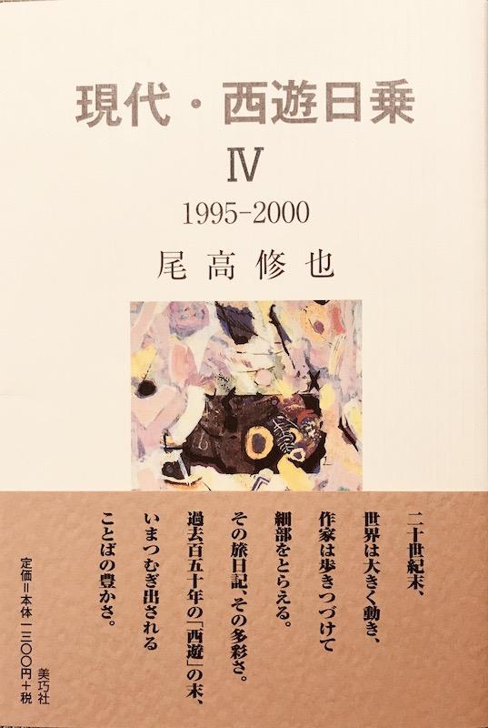 IMG 9931