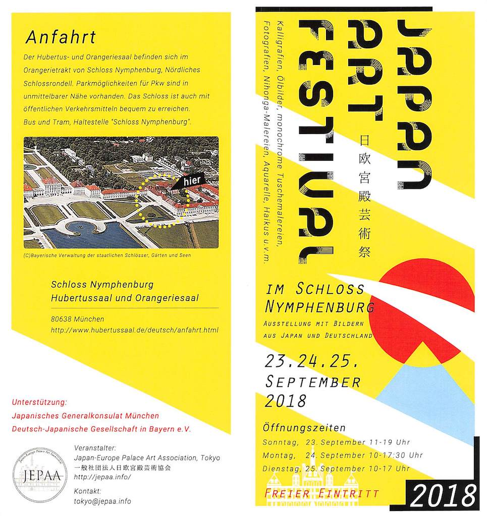 Japan Art Festival